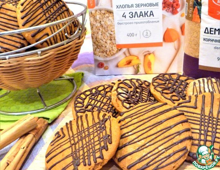 Рецепт: Постное печенье с зерновыми хлопьями