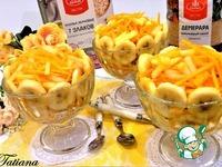 Десертный салат из тыквы с грильяжными хлопьями ингредиенты