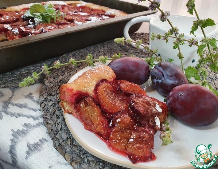 Рецепт: Австрийский сливовый пирог