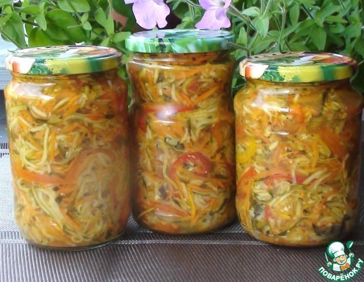 Рецепт: Салат из кабачков по-корейски на зиму