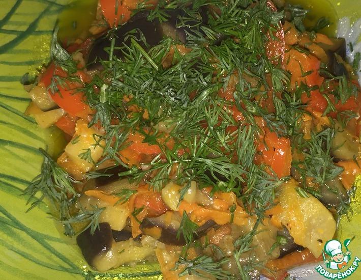 Рецепт: Салат из баклажанов и овощей