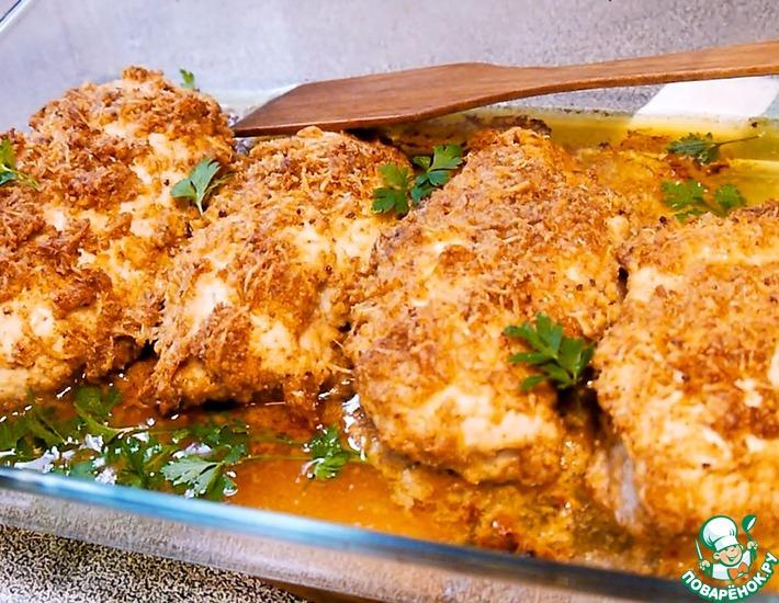 Рецепт: Куриная грудка в хрустящей панировке