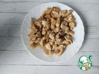 Мусака с курицей, цукини и баклажанами ингредиенты