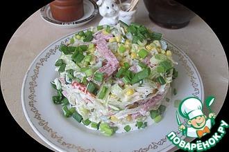Рецепт: Салат с колбасой Шурочка