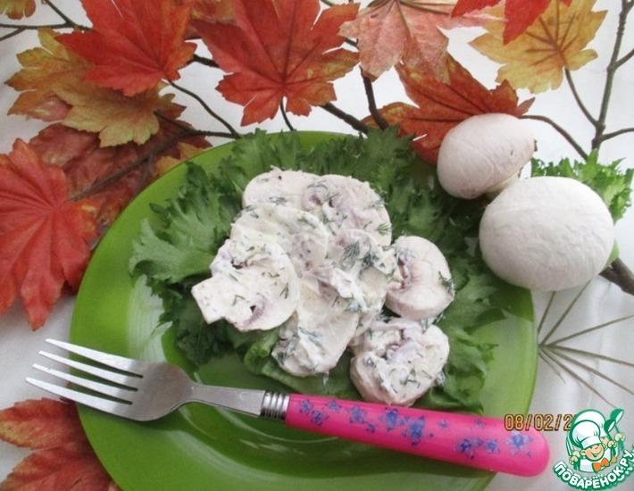 Салат из шампиньонов под шашлык