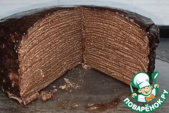 Рецепт: Шоколадный блинный торт