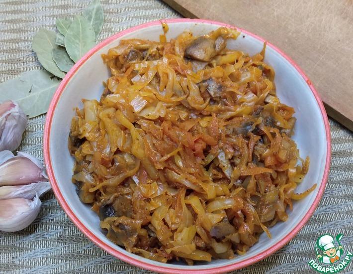 Рецепт: Капустная солянка с грибами