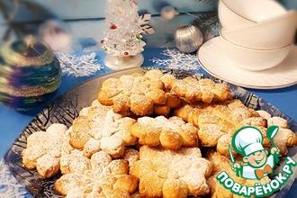 Рецепт: Печенье Снежинки