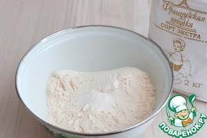 Сливочное печенье с творогом фото