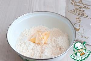 Сливочное печенье с творогом ингредиенты