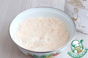 Сливочное печенье с творогом Для теста
