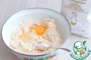 Сливочное печенье с творогом Мука пшеничная