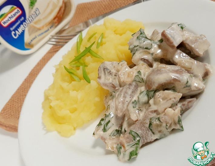 Рецепт: Язык в сливочном соусе с грибами
