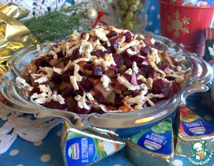 Рецепт: Свекольный салат с авокадо