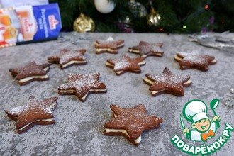 Рецепт: Печенье Двойные звезды