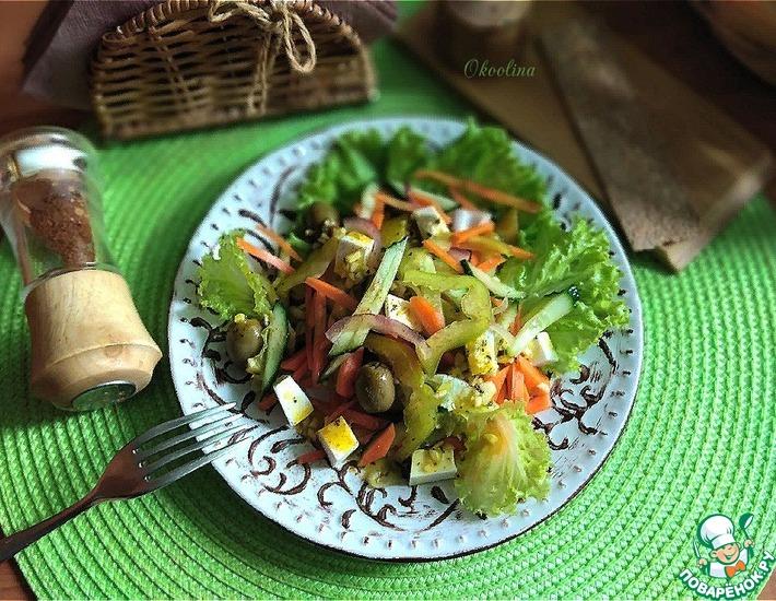 Рецепт: Летний салат с горчичным маслом
