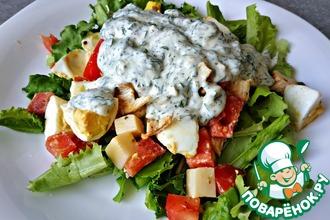Рецепт: Салат из куриного филе с моцареллой