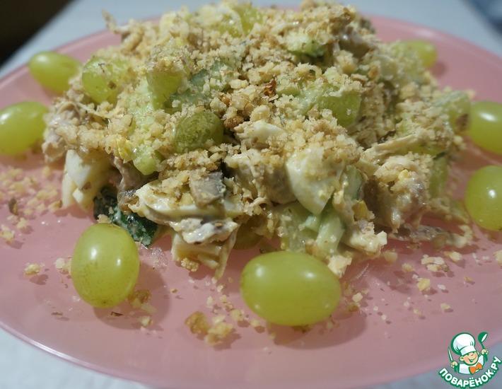 Рецепт: Салат  Легкий бриз