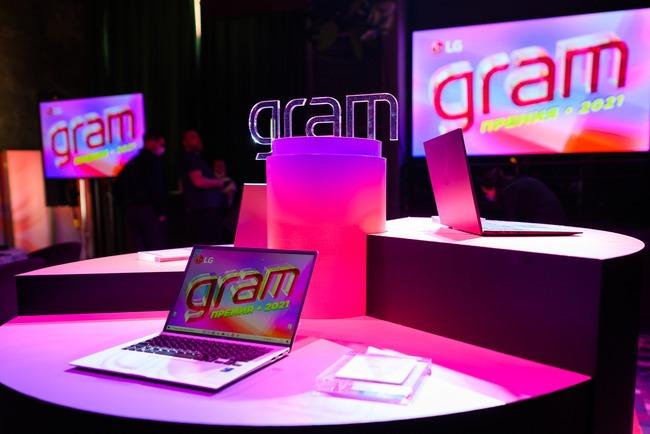 Легкий на подъем: ноутбук GRAM от LG ELECTRONICS представлен в России новым сверхлегкими, ультрапортативными и производительными моделями