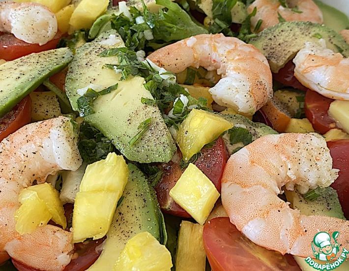 Рецепт: Салат с авокадо и креветками