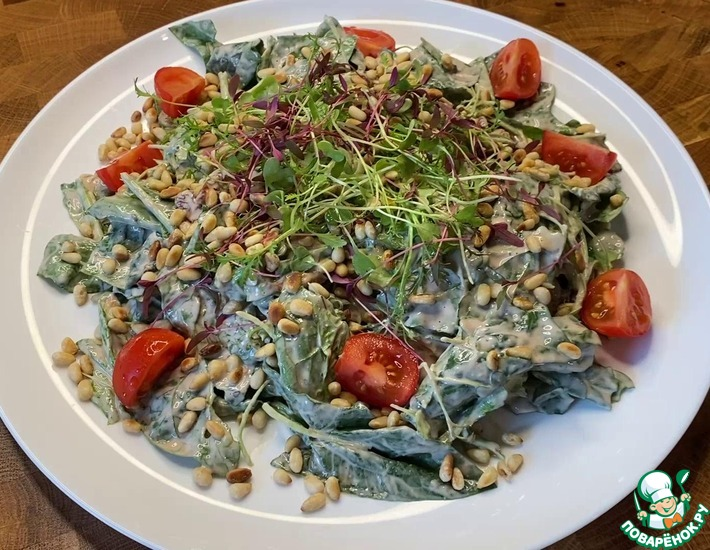 Рецепт: Салат с заправкой из печени трески