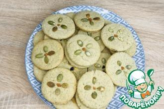 Рецепт: Печенье с мукой из тыквенных семечек