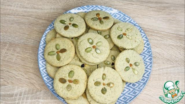 Печенье с мукой из тыквенных семечек