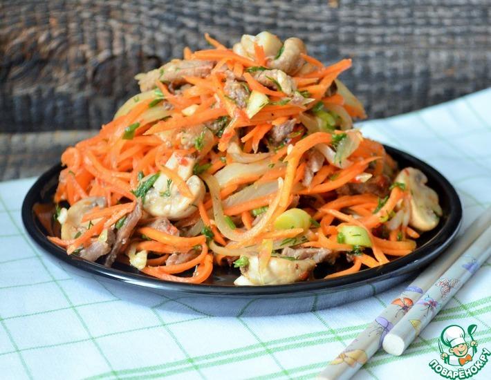 Рецепт: Острый салат с шампиньонами и говядиной