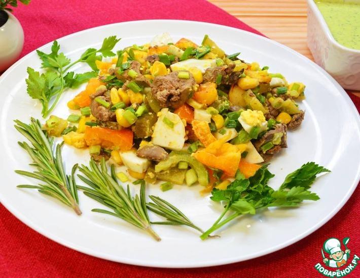 Рецепт: Салат с куриной печенью Необычный