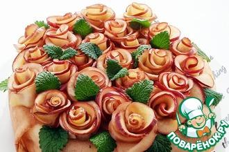 Рецепт: Яблочные цветы