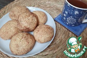 Рецепт: Воздушное печенье к чаю