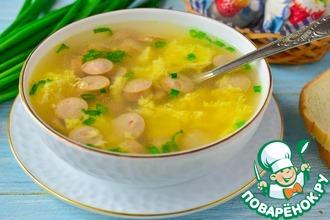 Рецепт: Суп с сосисками