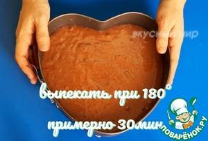 Торт  Эскимо ингредиенты