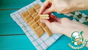 Печенье Крокет за 10 минут Крахмал кукурузный