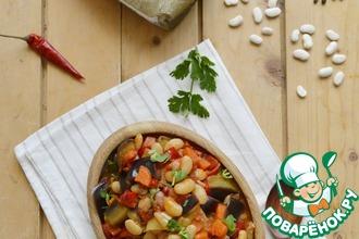 Рецепт: Фасоль с овощами по-монастырски