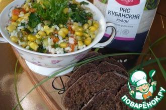 Рецепт: Салат с рисом и овощами
