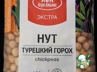 Тофу из нута ингредиенты