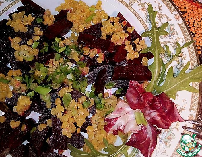 Рецепт: Салат из свеклы с красной чечевицей