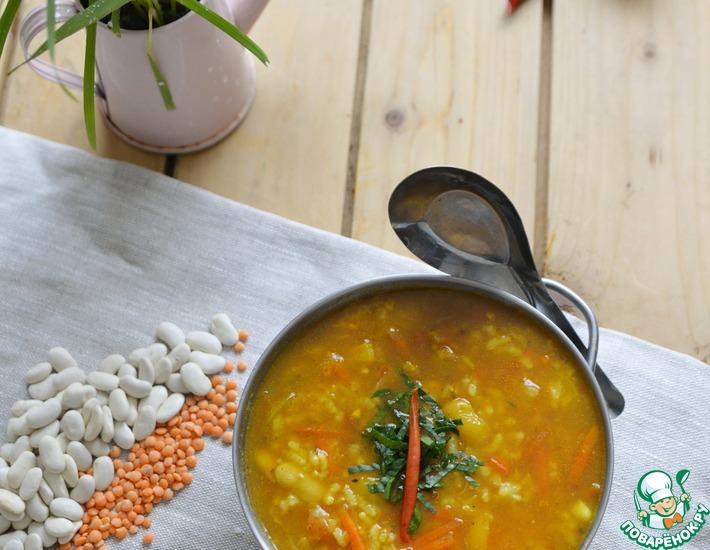 Рецепт: Суп с бобовыми в индийском стиле