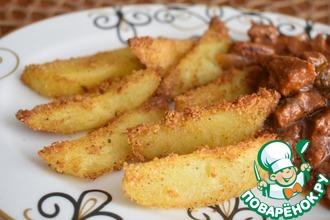 Рецепт: Картофельные дольки в панировке
