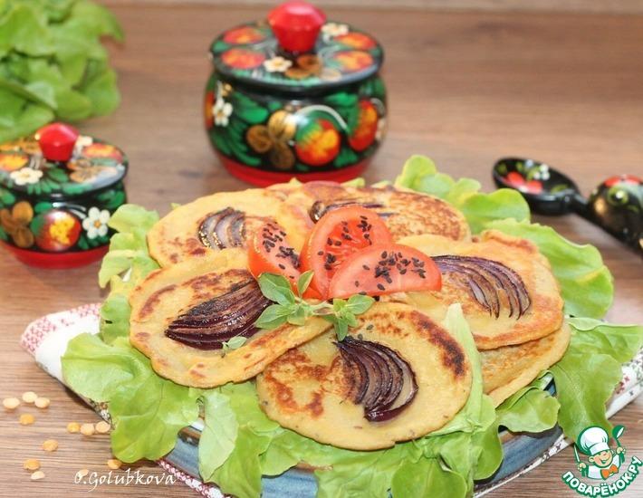 Рецепт: Пряные гороховые блины с красным луком