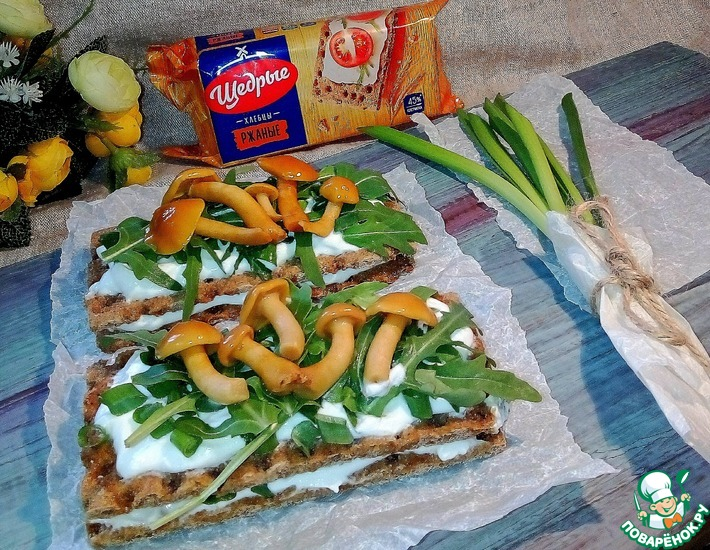 Рецепт: Закусочное пирожное с грибами и рукколой