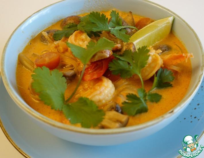 Рецепт: Тайский суп Том Ям с креветкой