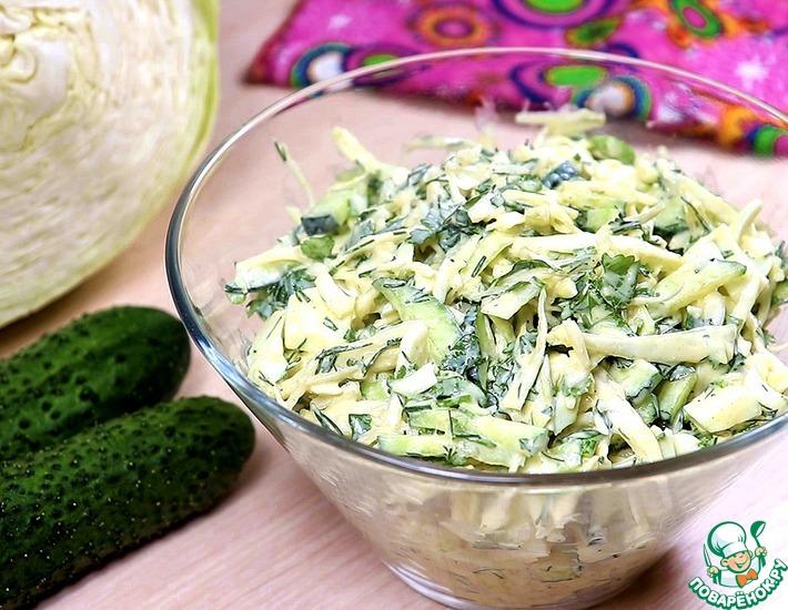 Рецепт: Салат из капусты с яично-горчичной заправкой