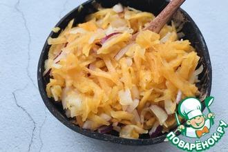 Рецепт: Салат из тыквы и квашеной капусты