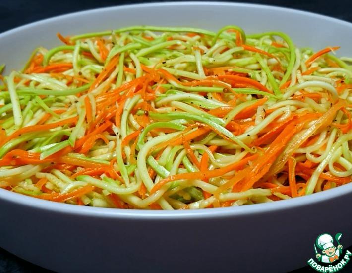 Рецепт: Салат из молодого кабачка с морковью