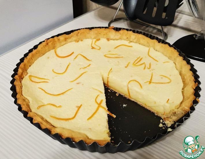 Рецепт: Тарт с апельсиновым кремом