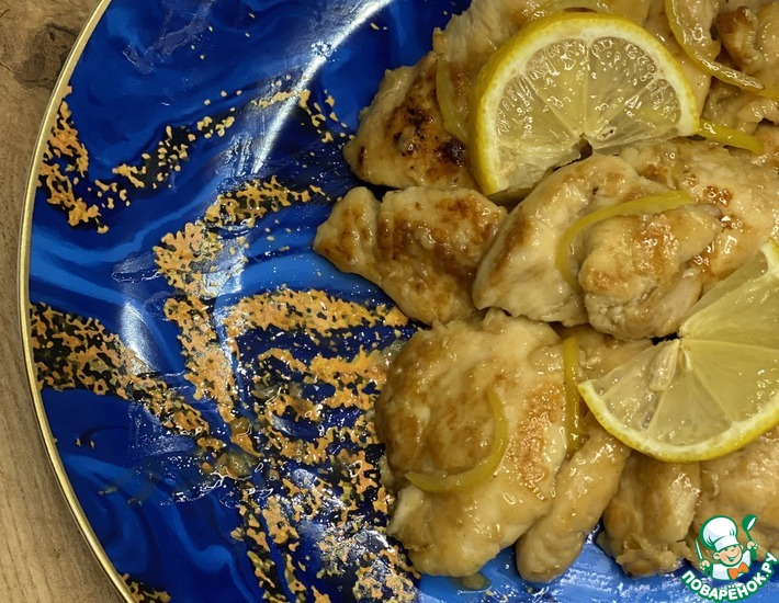 Рецепт: Лимонная курица