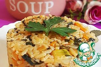 Рецепт: Рисовое рагу с овощами