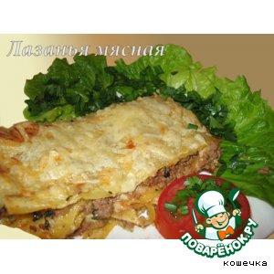Рецепт: Лазанья мясная